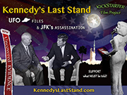 Support Kennedy UFO Kickstarter Project