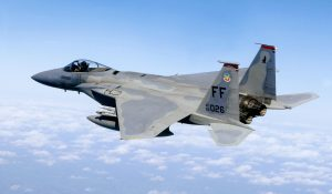 FAA Tapes From That Oregon UFO Incident That Sent F-15s Scrambling